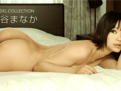 Uncensored AV Shibuya Manaka Model Collection xxx