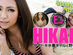 JAV xxx Summer Nude Public Sex In Beach JAV Idols Hikari