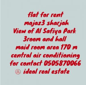 flat for rent in majaz3 sharjah View of Al Safiya Park 3 room and hall with maid room