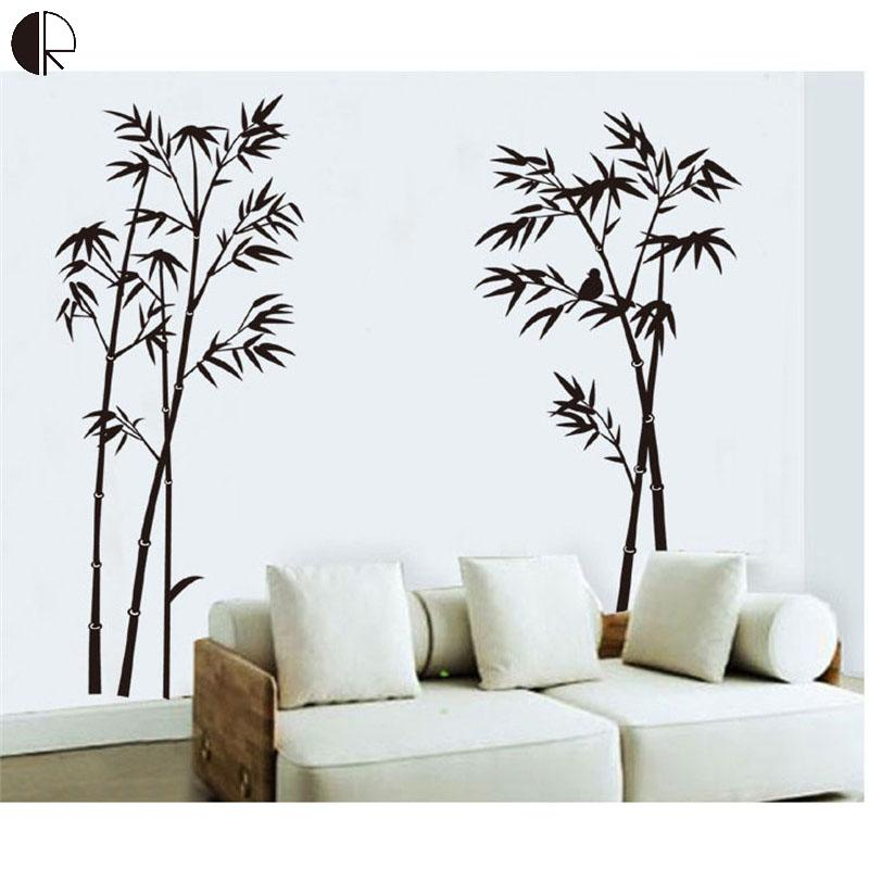 Best Super Fashion Bamboo Wall Decor Wall Stickers Elegant Diy This Month