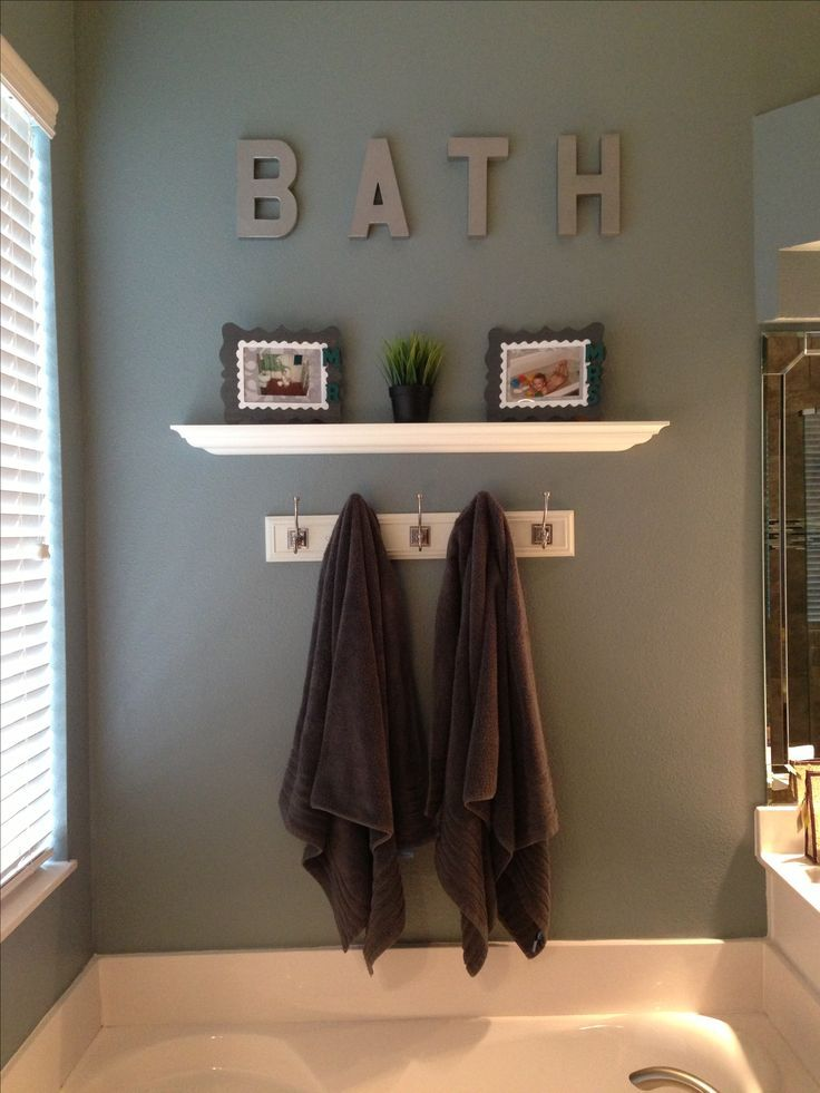 Best 20 Wall Decorating Ideas For Your Bathroom Bathroom This Month