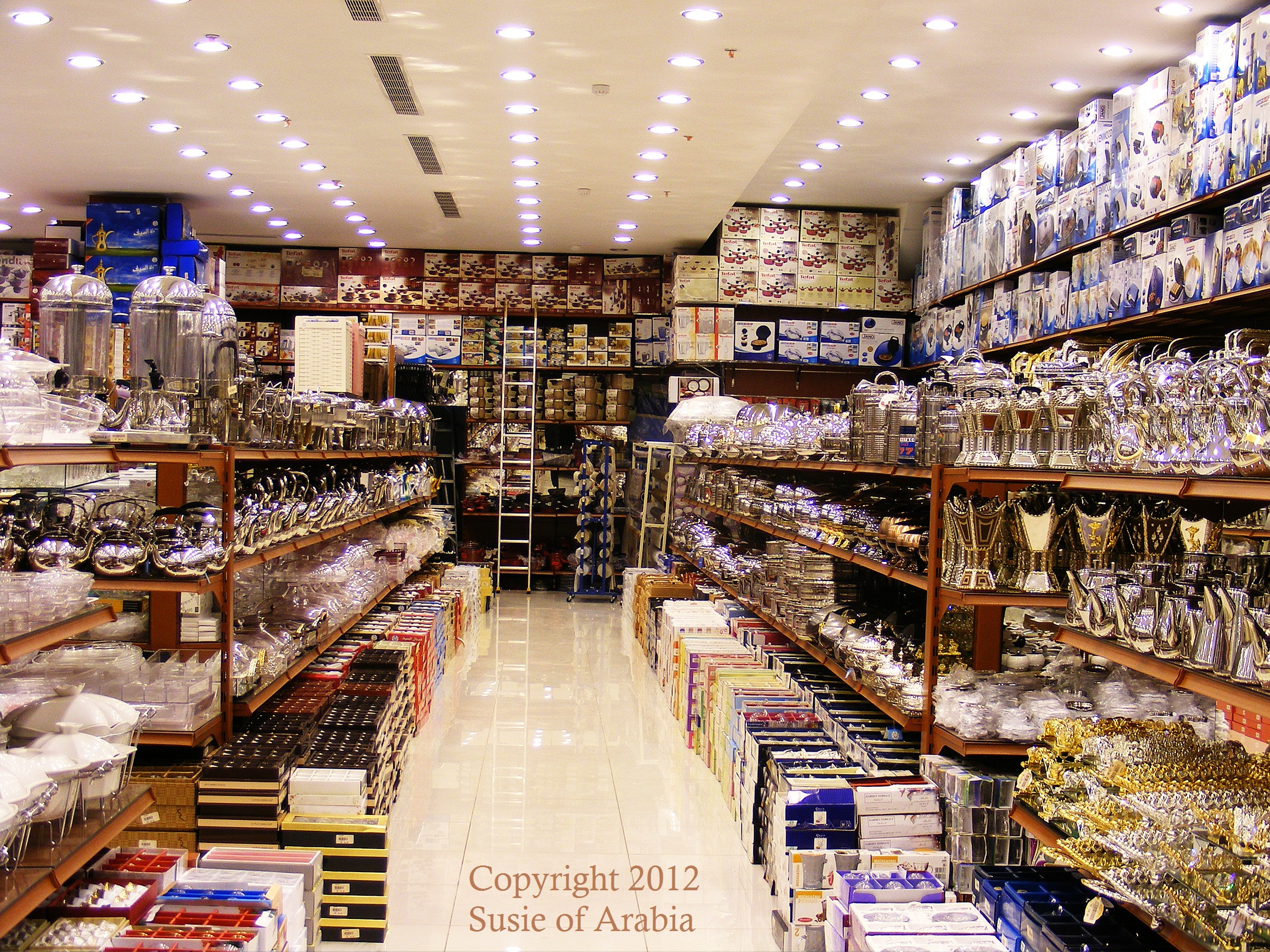 Best Home Accessories Shop Jeddah Daily Photo This Month