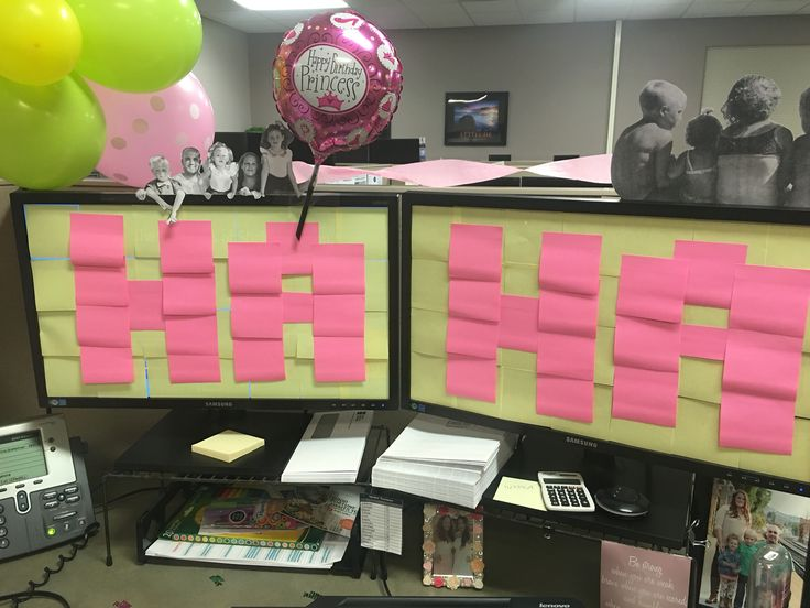 Best Work Decoration Birthday Cubicle Balloon Sticky Note This Month
