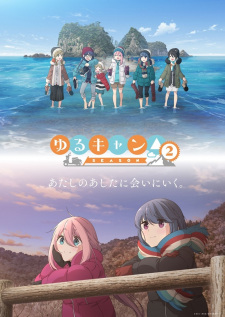 Yuru Camp Season 2 Sub Indo