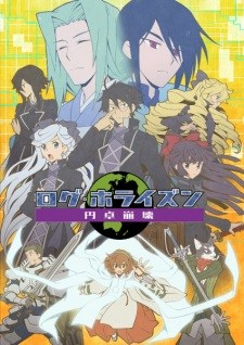 Log Horizon Season 3 Sub Indo