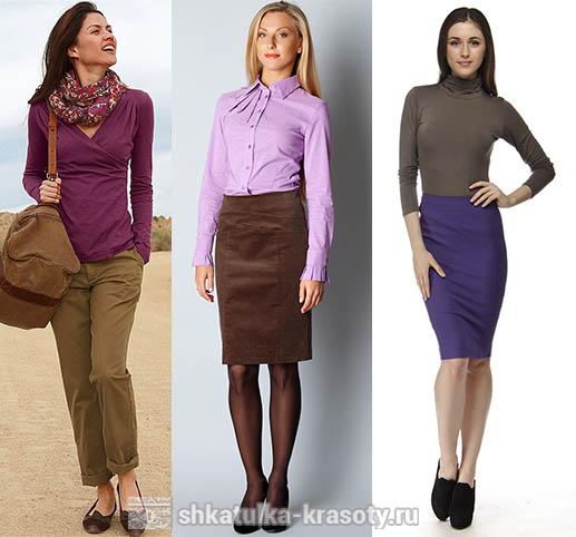 Połączenie kolorów w brązowe i fioletowe ubrania, liliowy