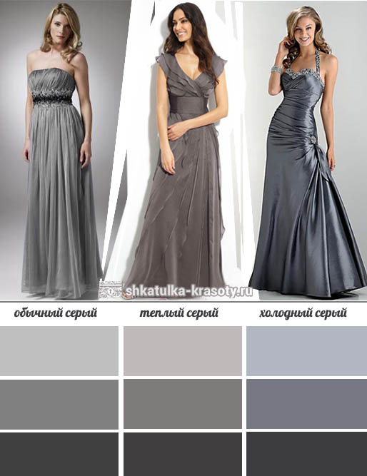 회색 옷에 꽃의 조합
