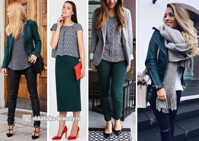 Combinaison de vert foncé et de gris en vêtements