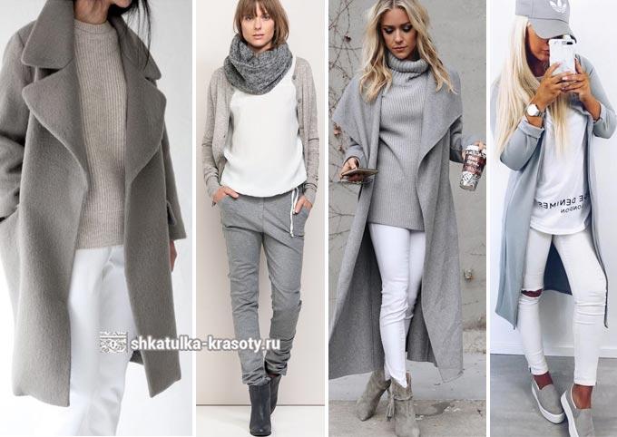 옷에 회색의 조합