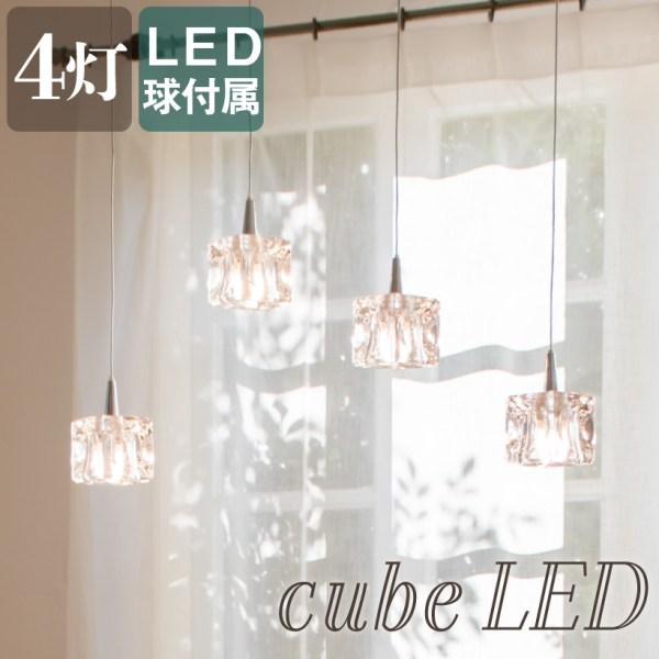 pendant ceiling light led # 62
