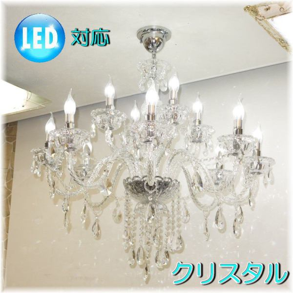 crystal chandelier lighting # 69