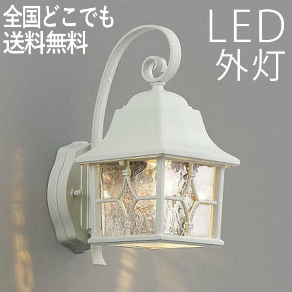 outdoor lamps for porches # 84