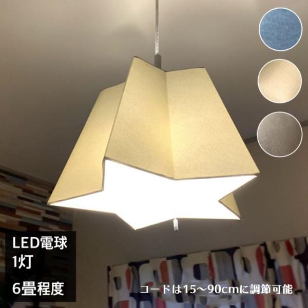 pendant ceiling light led # 23