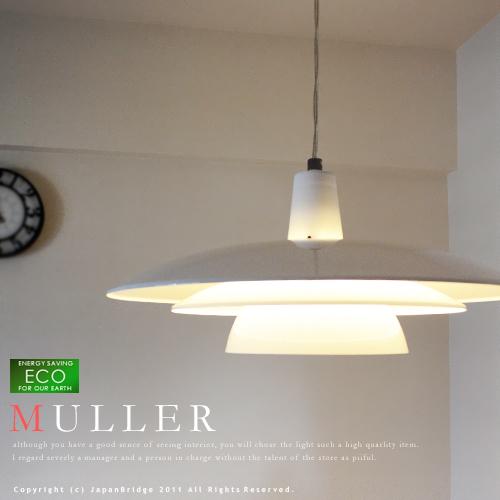 designer pendant light # 35