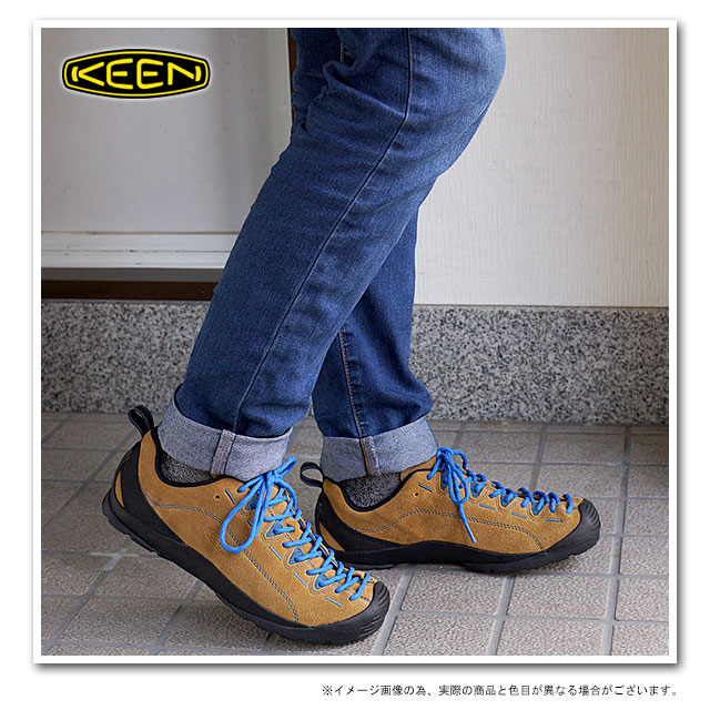 Keen Shoes France