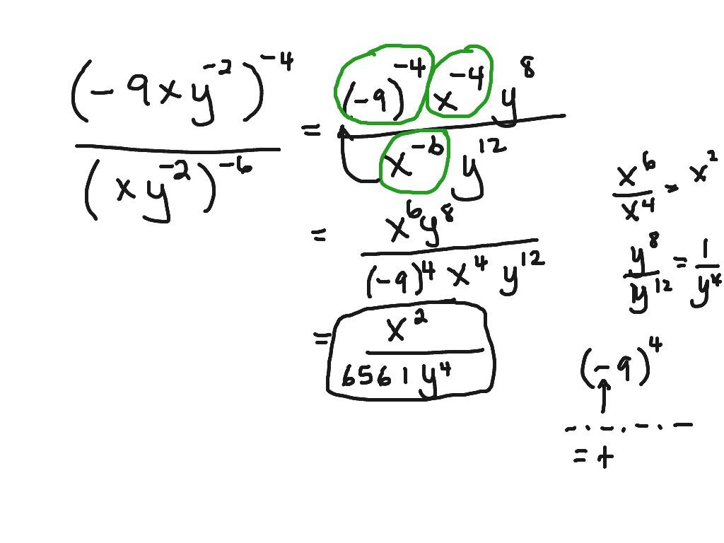 Software Kuta Simplifying Expressions Radical