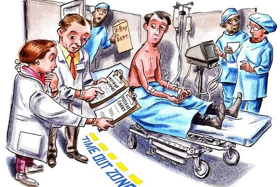 Emergency Room Clip Art Animated