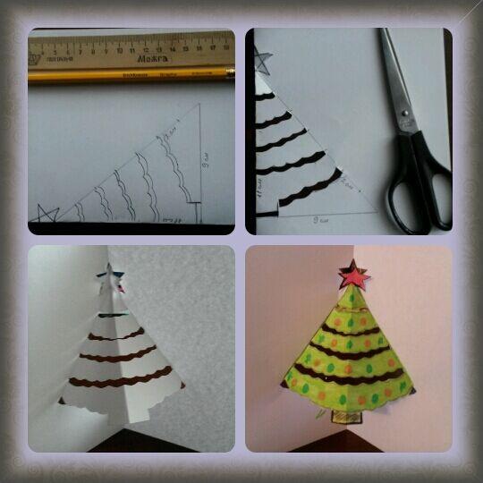 Рождестволық ашық хат