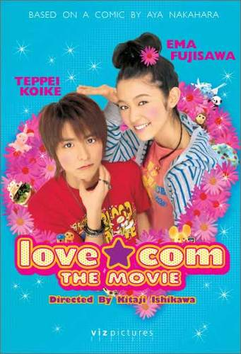 Movie Live Action Lovely Complex