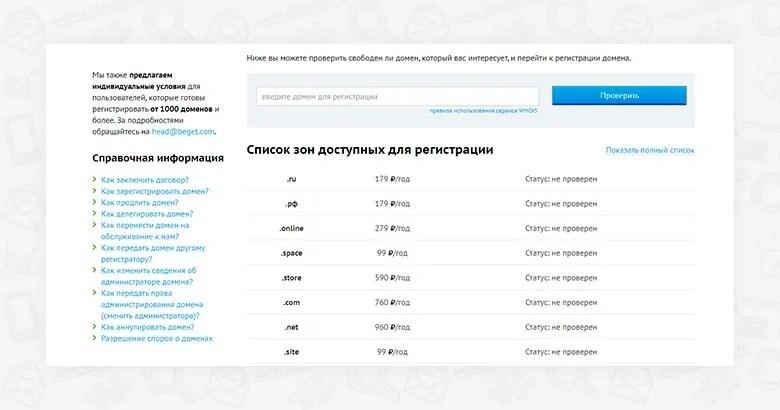 munka az otthoni regisztrátoroktól)