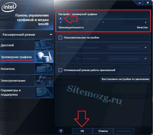 Panou de control Intel Graphics