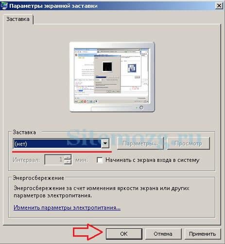 КАК-Yskorit-Raboty-Komputera-9