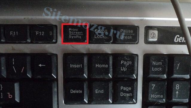 I-print ang pindutan ng screen sa keyboard ng computer