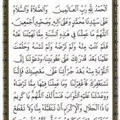 Doa Bangun Tidur Doa Anak (6)