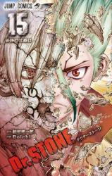 Dr. Stone Chapter 185