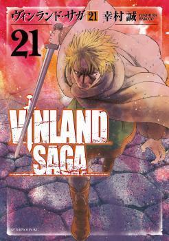 Vinland Saga Chapter 178