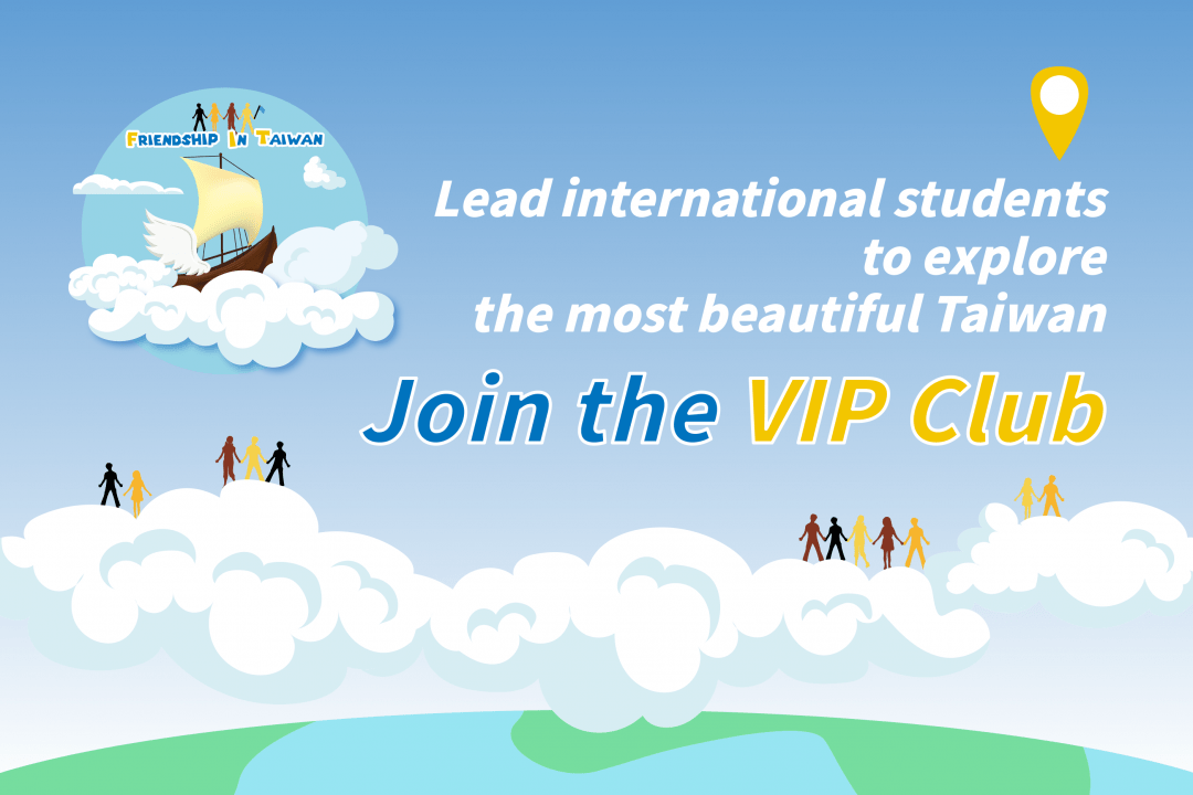2021「A zhao wu」Online Marketing Competition for International Students