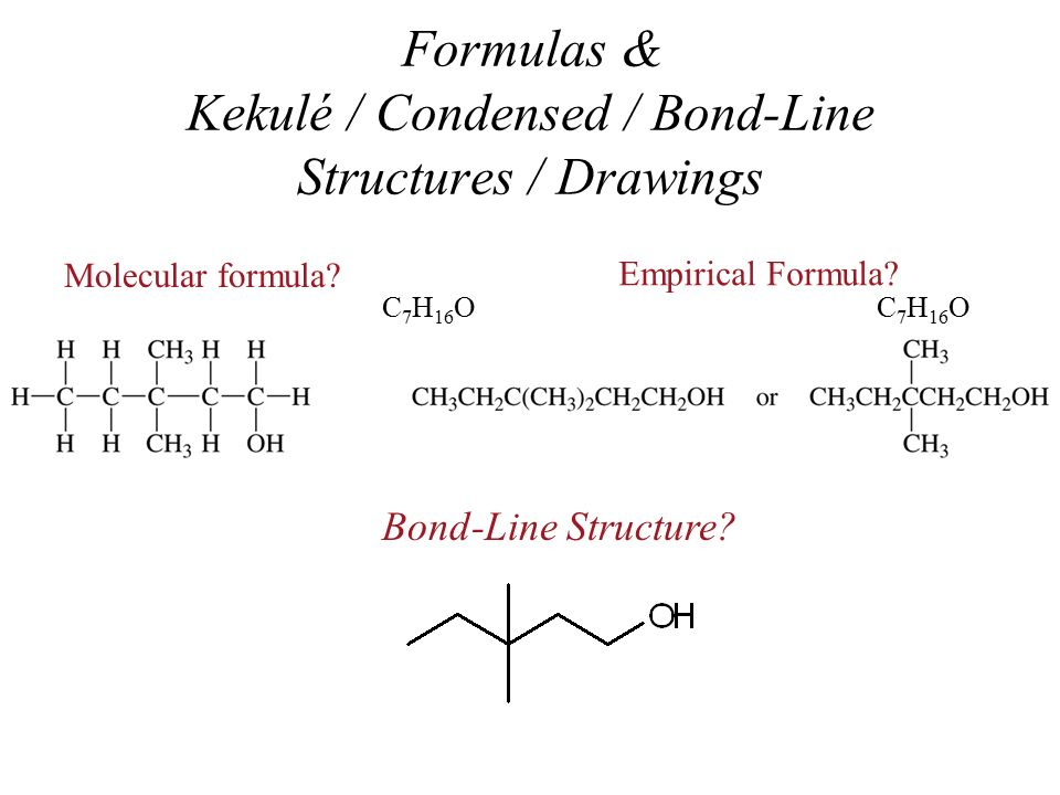 Organic Functional Groups Worksheet Drawing