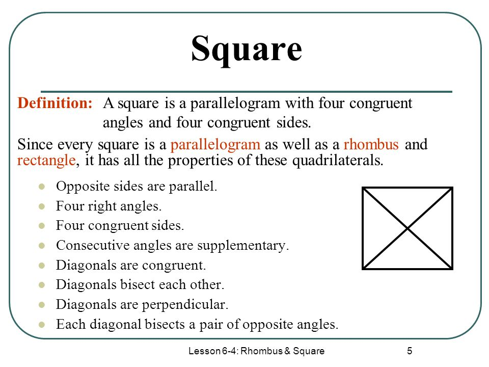 Properties What Are Square