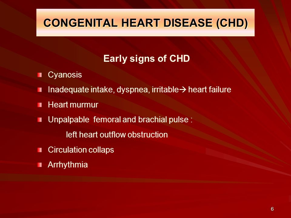congenital heart failure - 960×720