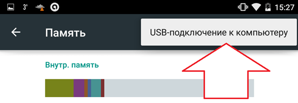 Mở kết nối USB với máy tính
