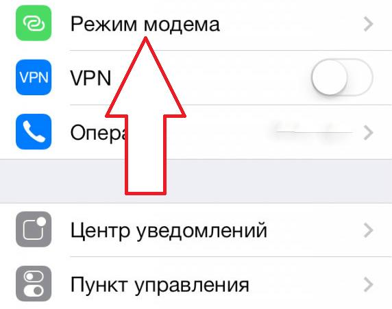 Otevřete sekci režimu modemu