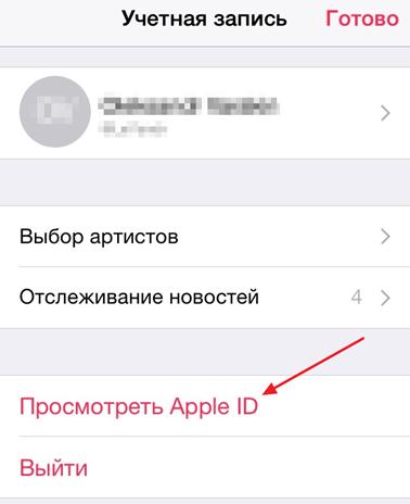 Link nézet Apple ID