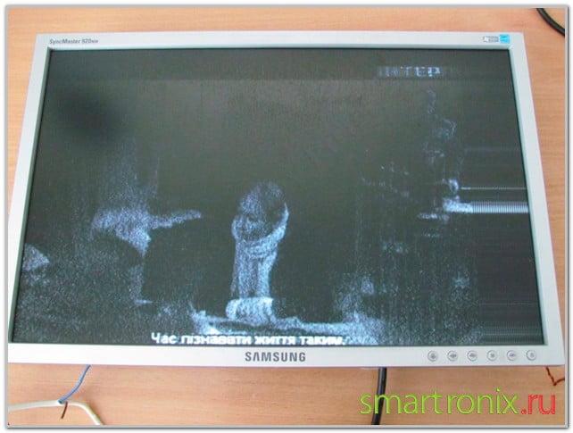 Billede på skærmen