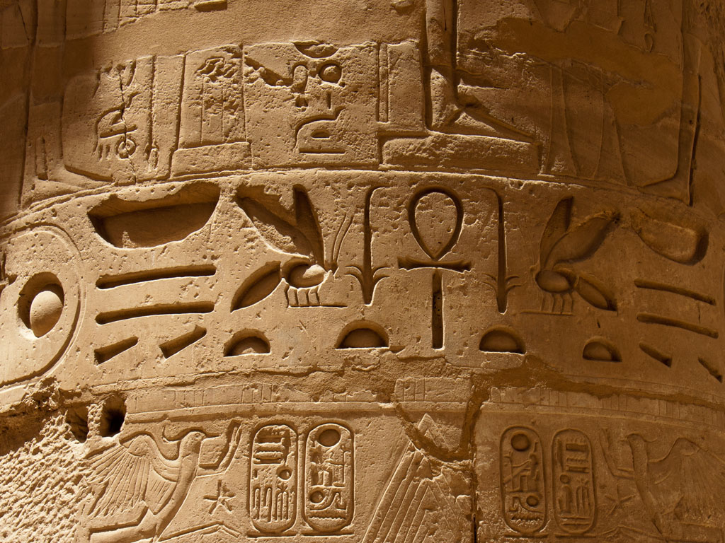 Temple Of Amun Re Archives Sonya And Travis