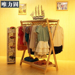 Golvhängare för kläder