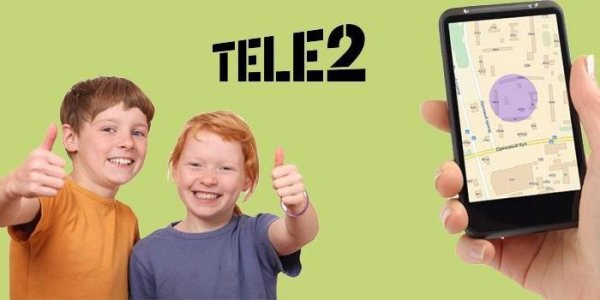 Geopoisk Tele2
