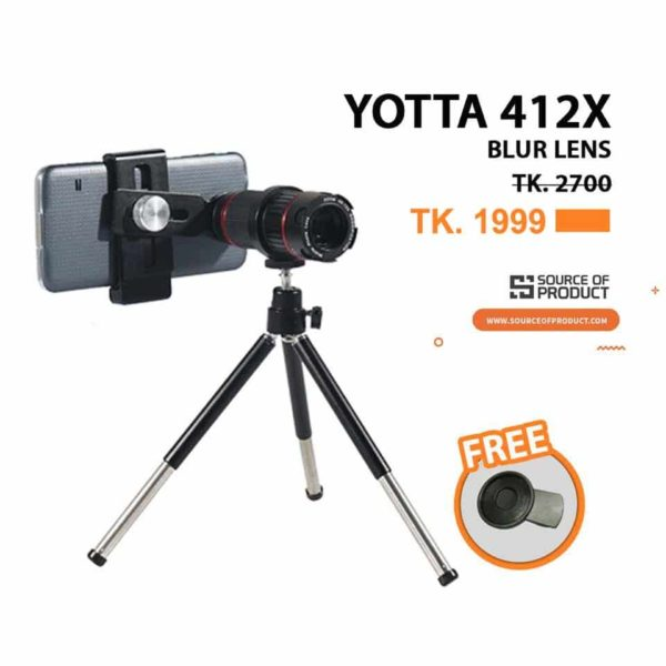 Yotta 4-12x Zoom Adjustable Lens