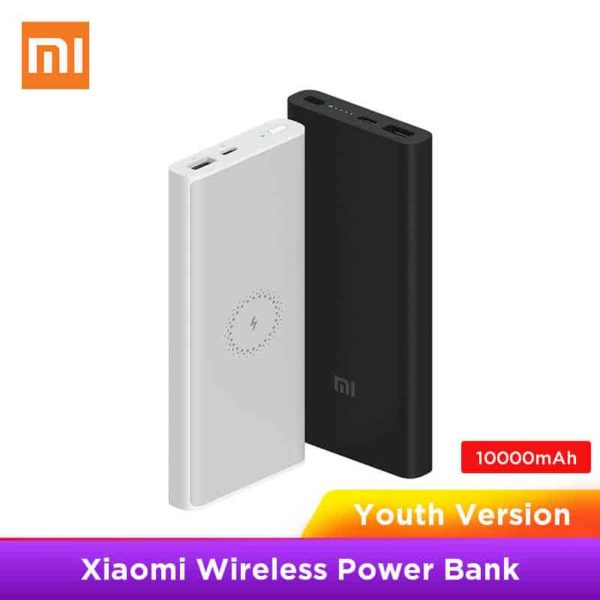 Mi 10000mAh Power Bank Youth Edition SOP