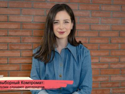 konji blog 18.09.21.00 06 16 02.still001 SOVA-блог SOVA-блог
