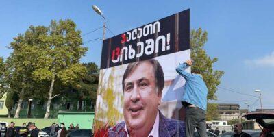 4cz57354 #новости Михаил Саакашвили