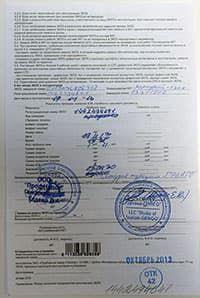 Образец запорненного паспорта ЭКЛЗ Безант (Тензор)