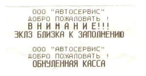 Элвес Микро К