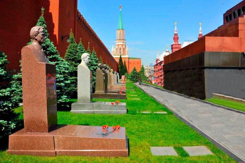 Некрополь Кремлевской стены