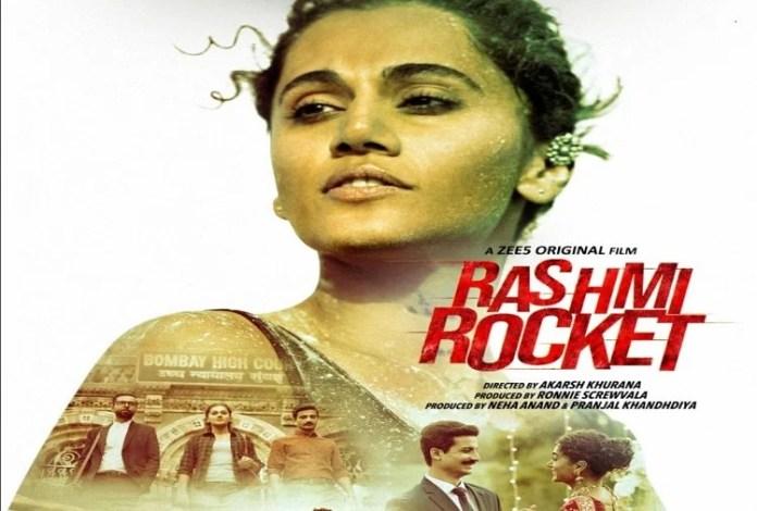 Watch Rashmi Rocket Evaluate: फिनिशिंग लाइन तक पहुंचने में कामयाब तापसी की फिल्म, आगे की दौड़ संभालना जरूरी – Google India News