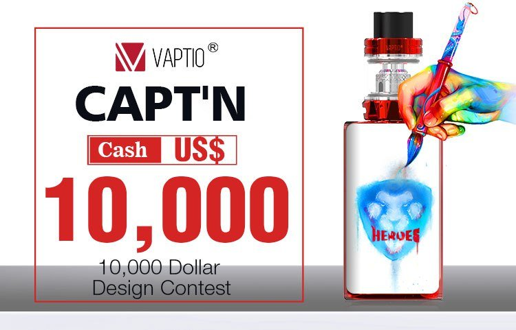 Vaptio Design Contest